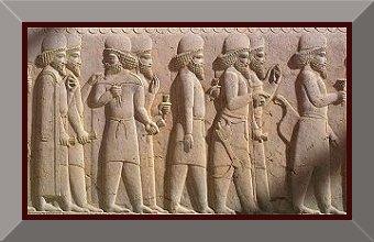 Iransaga Persian History Art And Culture