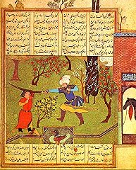 Scene from Khavar-nama
