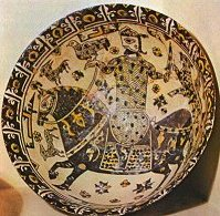 Slip-painted bowl from Nishapur, Iran, 10th century