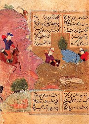 Hunting scene from Humay and Humayun of Khajoo Kermani